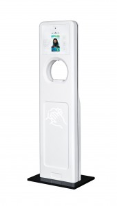 Product, Disinfection station. Face ID from company LumniCleanse LTD