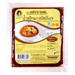 Product, Vegetarian Masaman Curry Paste from company Phiboonchai Maepranom Thai Chill Paste Co., Ltd.