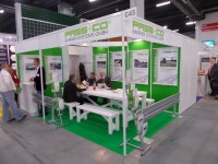 PKP CARGO SERVICE sp. z o.o. on trade show AUTOSTRADA-POLSKA & ROTRA & MASZBUD & TRAFFIC-EXPO 2014