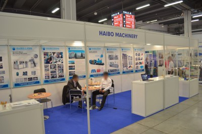 Company stand Ningbo Haibo Machinery Manufacture Co. on trade show PLASTPOL 2014