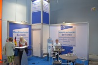 METZELER PLASTICS GMBH on trade show PLASTPOL 2014