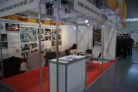 Atrium Centrum Ploterowe Sp. z o.o. on trade show KAMIEN-STONE 2014