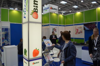 Company stand BIMIZ / FROZANA on trade show EUROGASTRO 2015