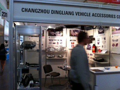 Stoisko firmy Changzhou Dingliang Vehicle Accessories Co., Ltd. na targach Fit - Expo 2011