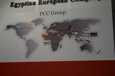 Company stand EEC Egyptian Europen Company on trade show PLASTPOL 2015
