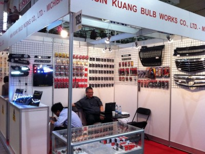 Company stand HSIN KUANG BULB WORKS Co., Ltd. on trade show Fit - Expo 2011