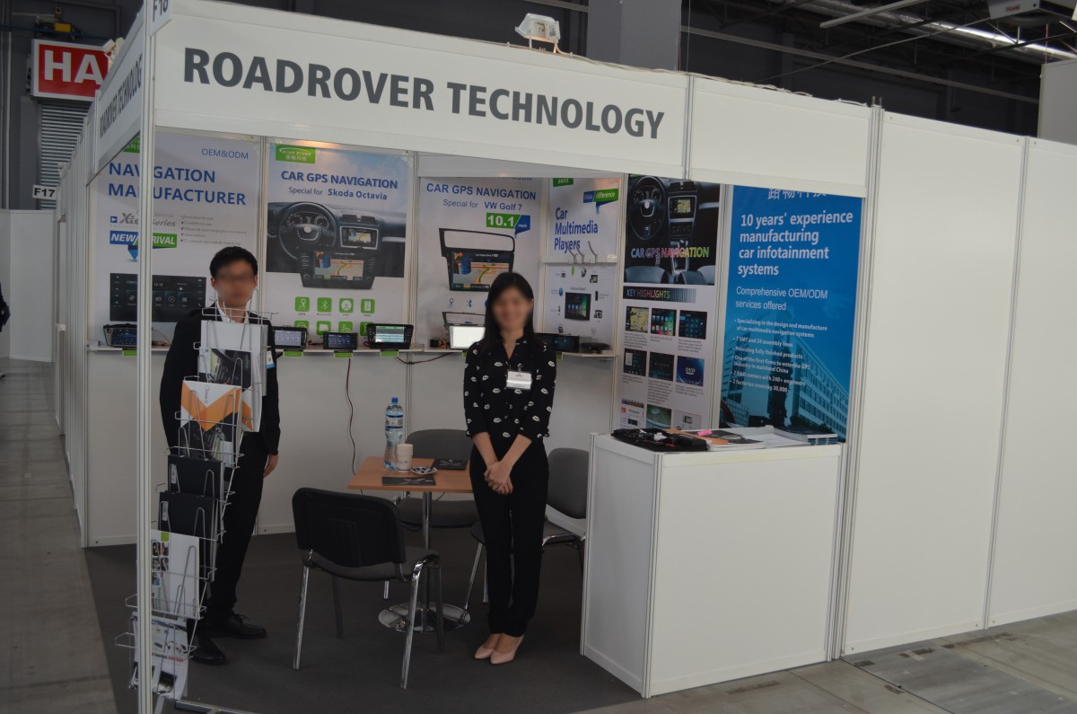 Company stand Shenzhen RoadRover Technology Co., Ltd.  on trade show APAE & RTE 2015