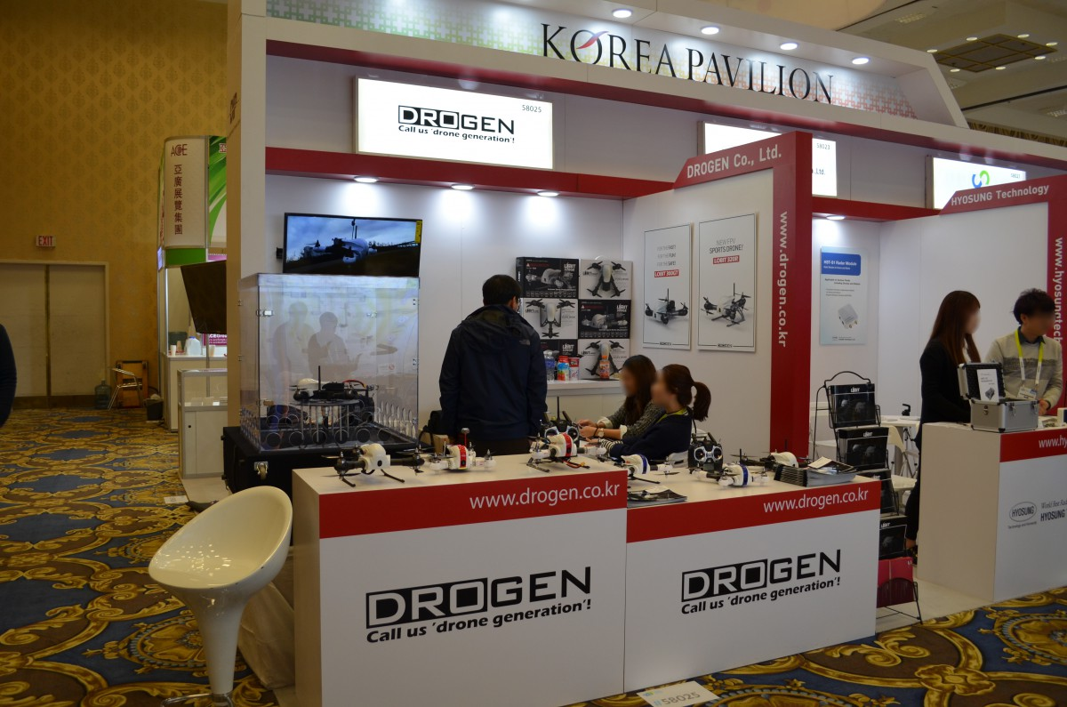 Company stand Drogen Co., Ltd. on trade show INTERNATIONAL CES 2016