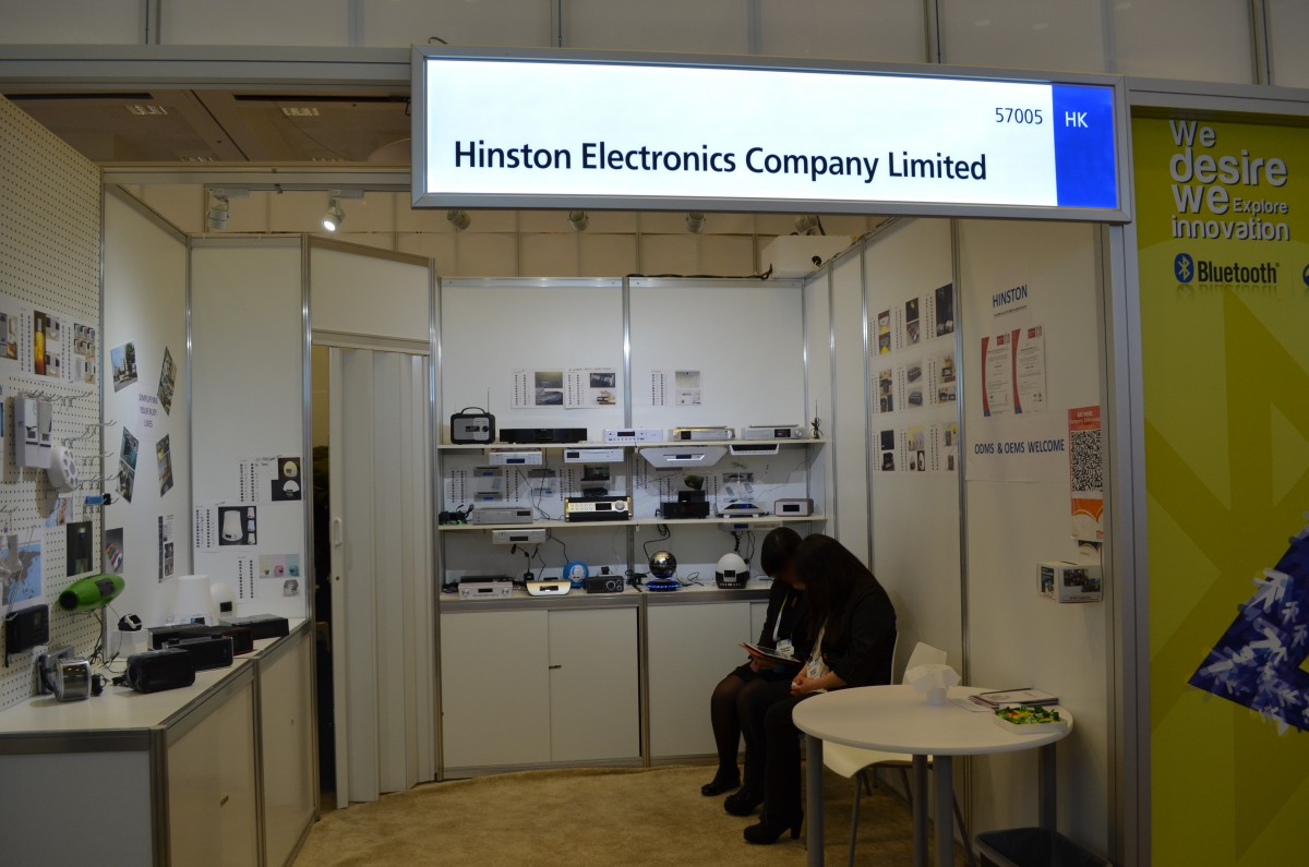 Company stand Hinston Electronics Company Limited on trade show INTERNATIONAL CES 2016
