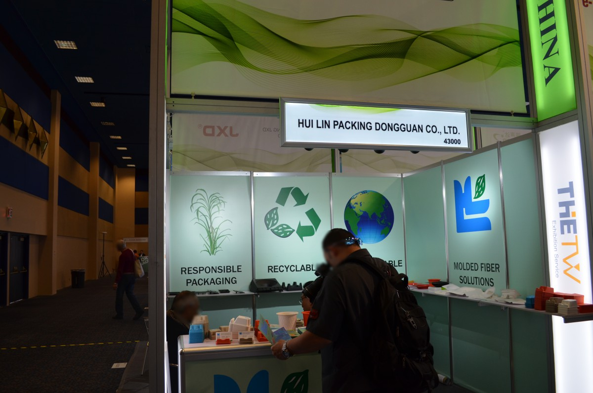 Company stand HuiLin Packaging Dongguan Co., Ltd. on trade show INTERNATIONAL CES 2016