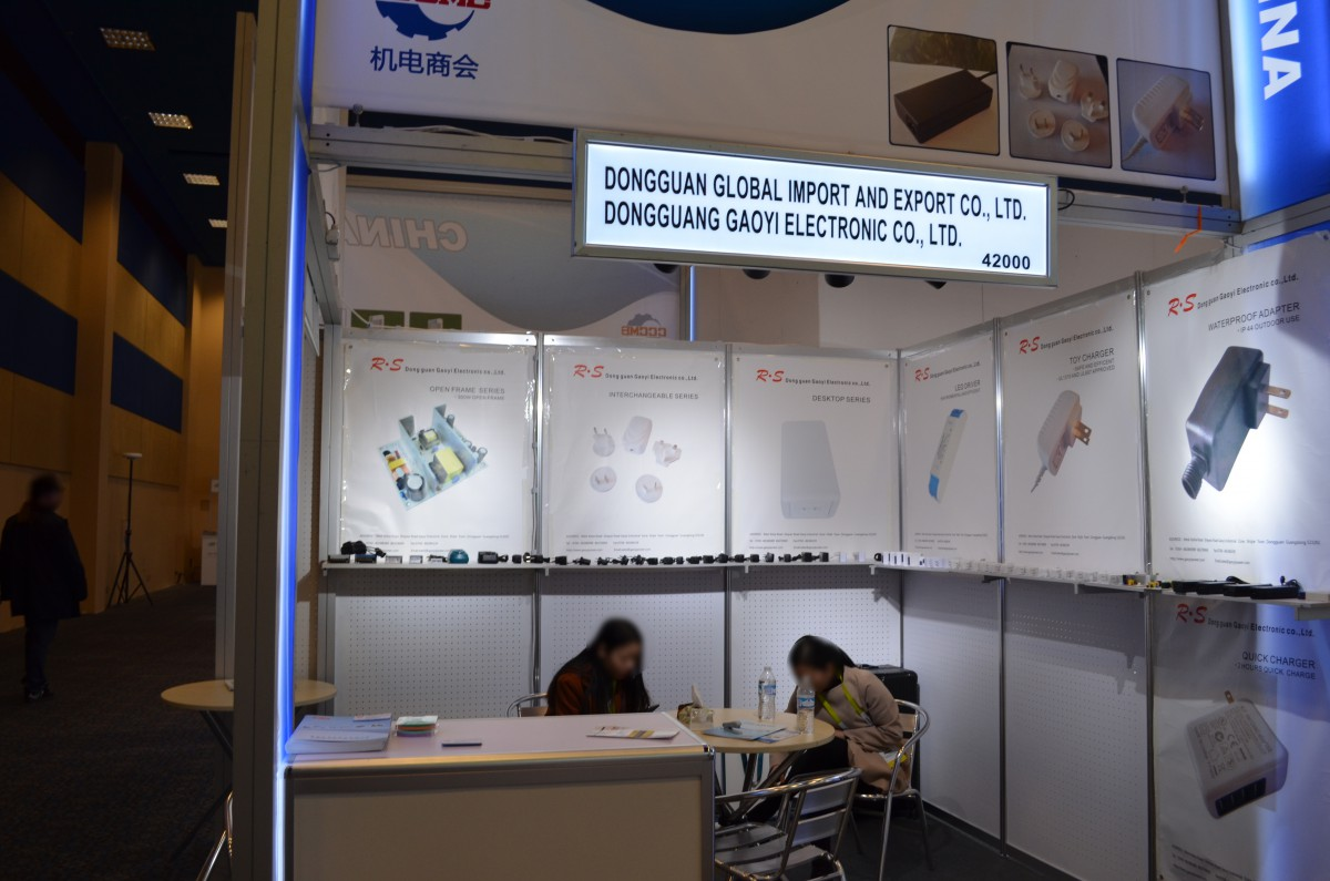 Company stand Dongguan Global Import and Export Co., Ltd. on trade show INTERNATIONAL CES 2016