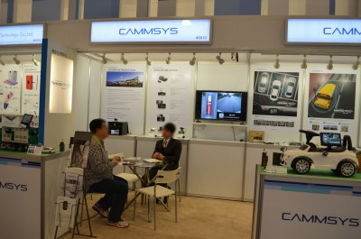 Company stand CAMMSYS CORP. on trade show INTERNATIONAL CES 2016