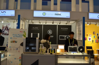 Company stand Former's Farm on trade show INTERNATIONAL CES 2016