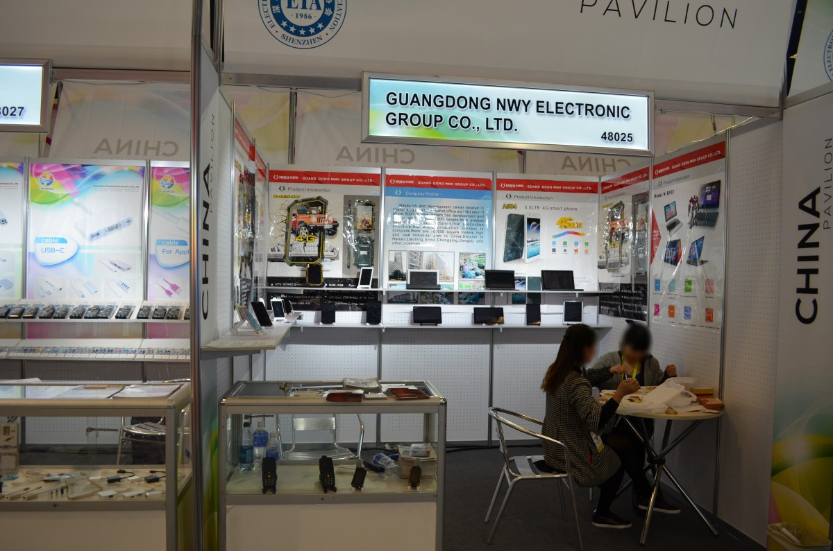 Company stand Guangdong NWY Electronic Group Co., Ltd. on trade show INTERNATIONAL CES 2016