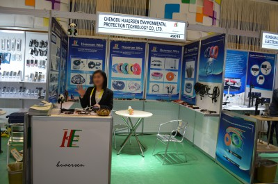 Company stand Huaersen Environmental Protection Technology on trade show INTERNATIONAL CES 2016