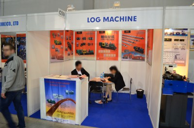 Stoisko firmy NINGBO CHUANGJI MACHINERY CO., Ltd na targach PLASTPOL 2016