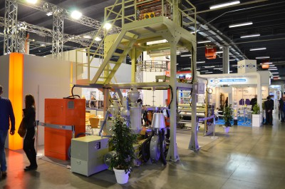 Company stand GG PLAST TECHNOLOGY on trade show PLASTPOL 2016