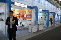 Zhejiang Teling Light industry Co., Ltd na targach IFA BERLIN 2016