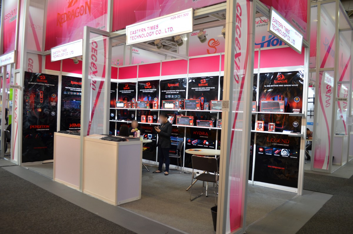 Company stand Eastern Times Technology Co., Ltd. on trade show IFA BERLIN 2016