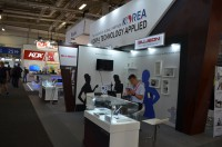 BUJEON Electronics Co.,Ltd. na targach IFA BERLIN 2016