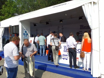 Company stand BEZPOL Sp.j. on trade show ENERGETAB 2016