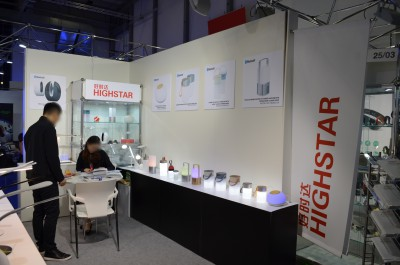 Stoisko firmy Shenzhen Highstar Electrical Co.Ltd na targach IFA BERLIN 2016