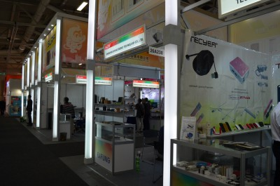 Stoisko firmy Shenzhen Difung Energy Technology Co., Ltd. na targach IFA BERLIN 2016